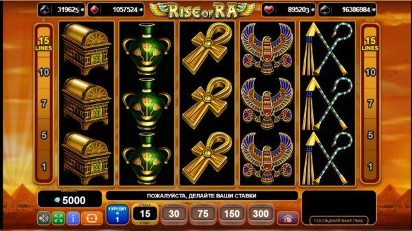 Официальный сайт игровых автоматов Фараон