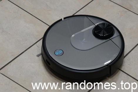 Робот-пылесос моющий Xiaomi VIOMI V2 PRO Vacuum Cleaner
